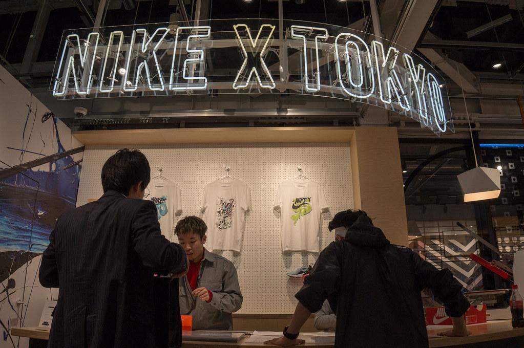 bd5f579e0bdf ... where to buy nike kicks lounge tokyo by j6snowman 79a15 b215d