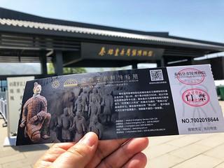Entrada del Museo de los Guerreros de Terracota de Xi'an (China)