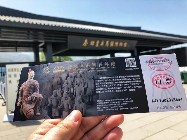 Entrada al museo de los guerreros de terracota en Xian (China)
