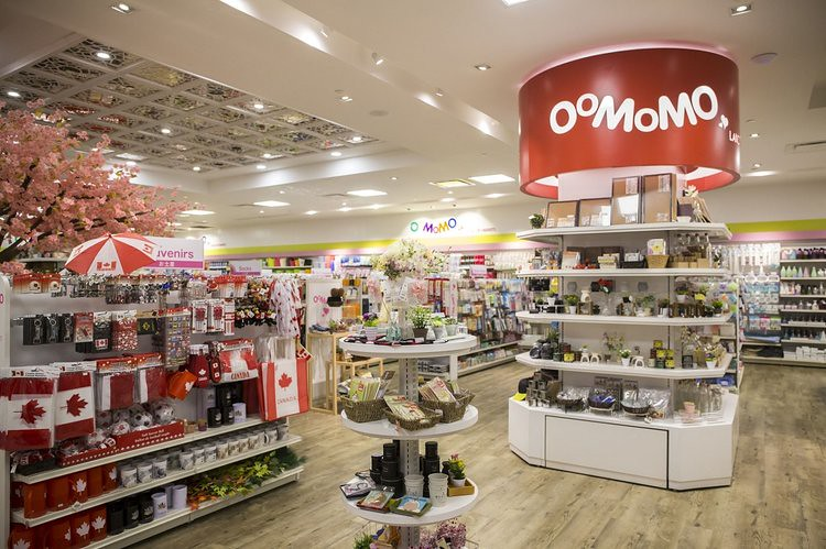 Japanese Household Essentials Store Oomomo Coming to Winnipeg