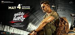 NaaPeruSuryaNaaIlluIndia Movie Wallpapers