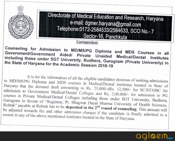 Haryana PG Medical Admission 2018 through NEET-PG