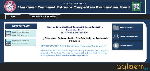Jharkhand ITI 2018 Admission Details Announced; Last Date To Apply Is 31 May