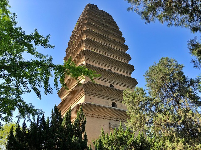 Pequeña pagoda de la oca salvaje (Xi'an, China)