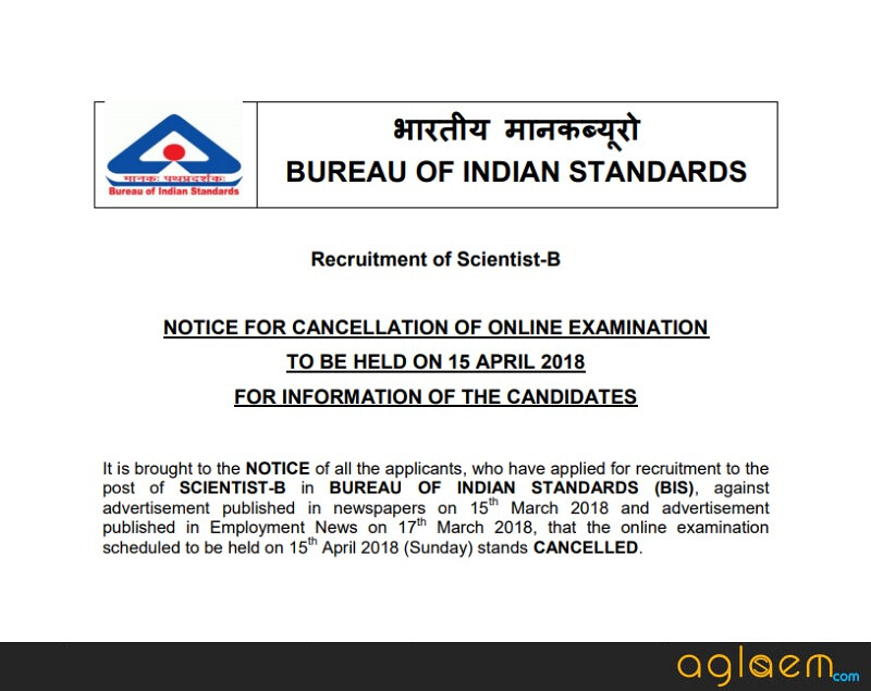 BIS Admit Card 2018   Download BIS Scientist B Admit Card