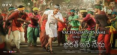 BharatAneNenu Movie Wallpapers
