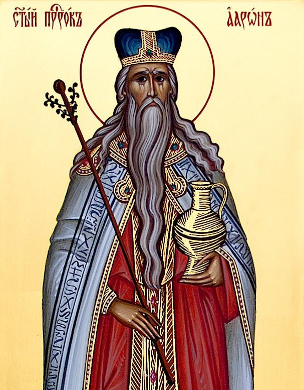 Икона первосвященника и пророкак Аарона.