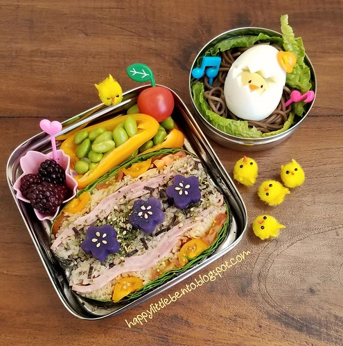 Happy Easter Baby Chick Bento🐣🍱❣ | by sherimiya ♥