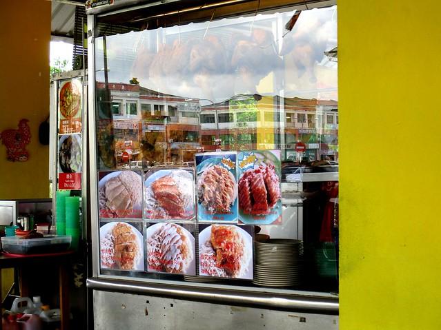 SARAWAKIA Cafe chicken rice stall