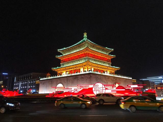 Torre de la campana en Xian (China)