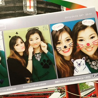 Purikura photos | by thingsnomadsdo