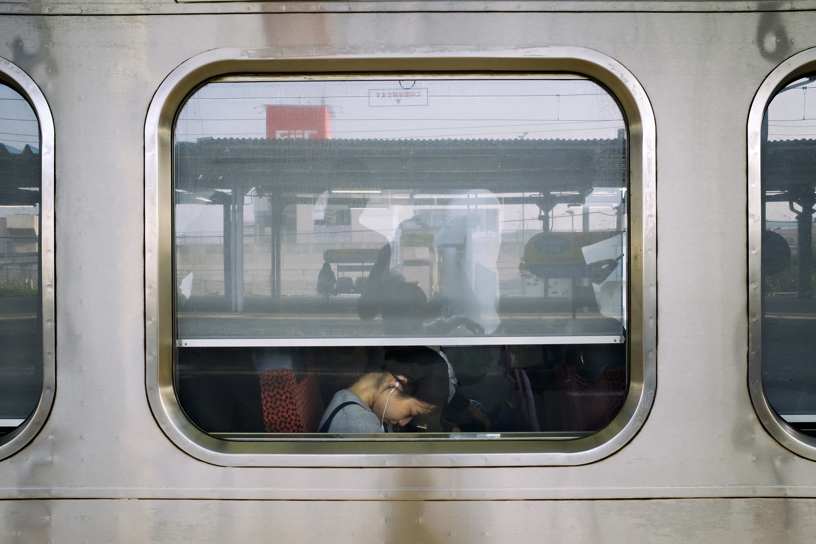 Japan, Strain | by Edas Wong