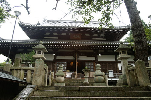 OnsenZenJi Temple