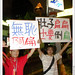 "肚子扁扁也要倒扁 ""hunger strike to depose Ah-Bian"""