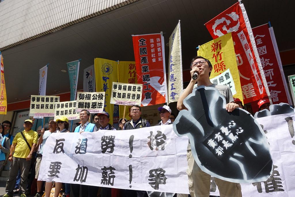 勞團今天赴工業總會和商業總會辦公大樓抗議,並公布五一遊行訴求。(攝影:張智琦)