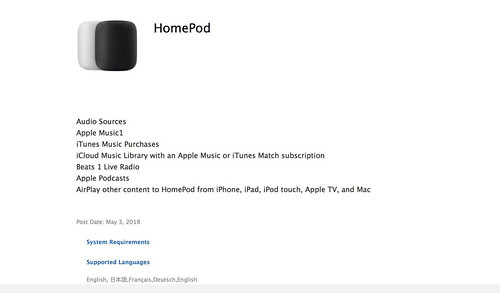 documento-homepod-apple