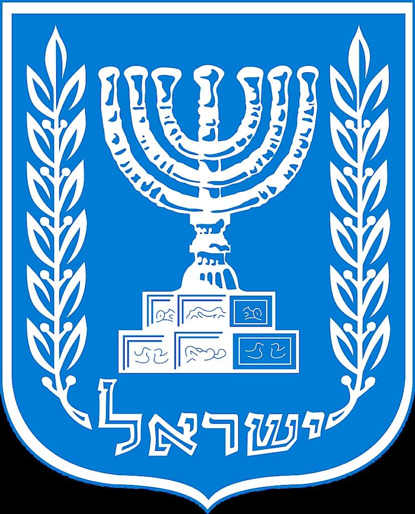 Герб современного Израиля.
