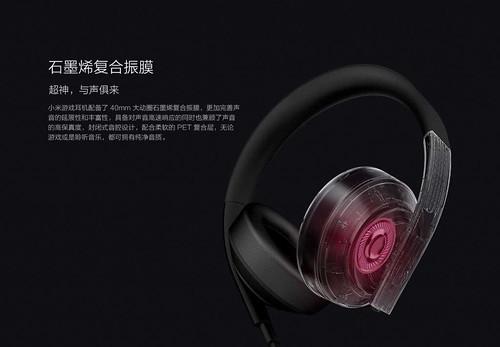 xiaomi-mi-gaming-headset-5