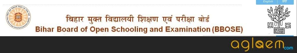 Bihar Board Open School