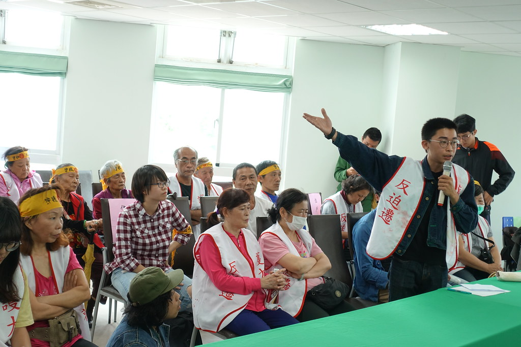 今日大觀社區居民和退輔會開安置協調會,但雙方仍未達成共識。(攝影:張智琦)