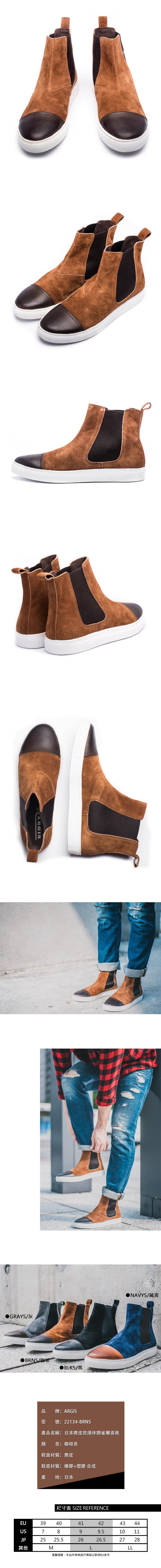 ARGIS Japanese suede slippery casual erxi boots  22134咖啡-Japan ... 3e4419bc676