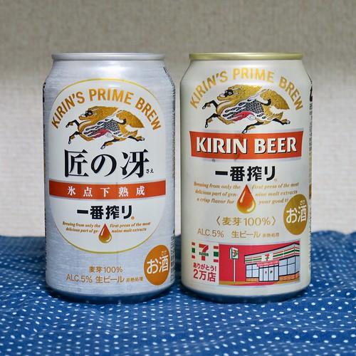 ビール:匠の冴