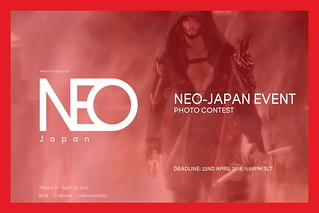 NEO-JAPAN EVENT - PHOTO CONTEST | by Hikaru_Enimo