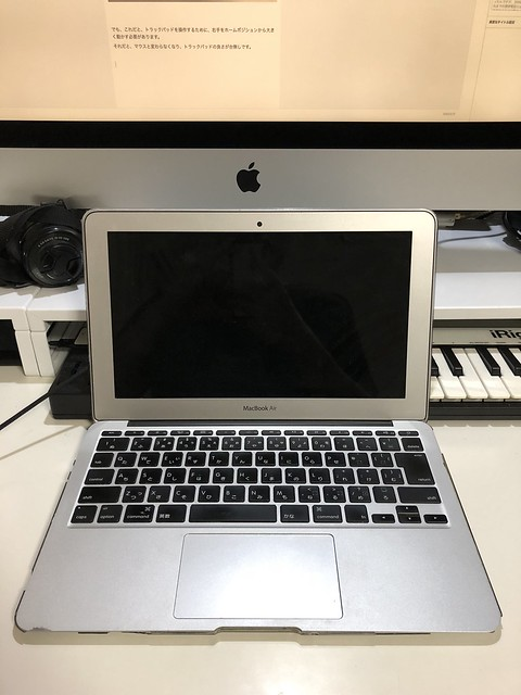 MacBook AirでiMacを操作