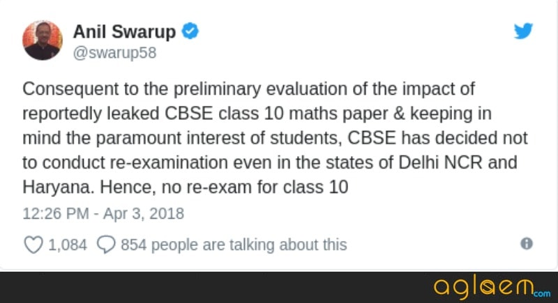 No reexam for class 10 CBSE students