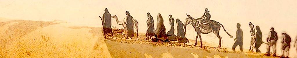 Начало 40-летнего странствования по пустыне.