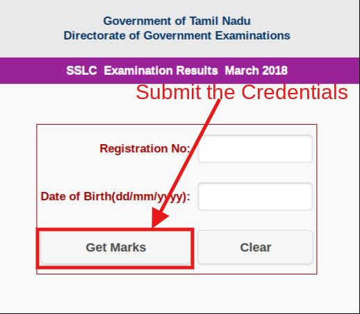 TN SSLC Supplementary Exam Result