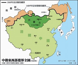 台灣不獨立是東亞最主要的不安定因素