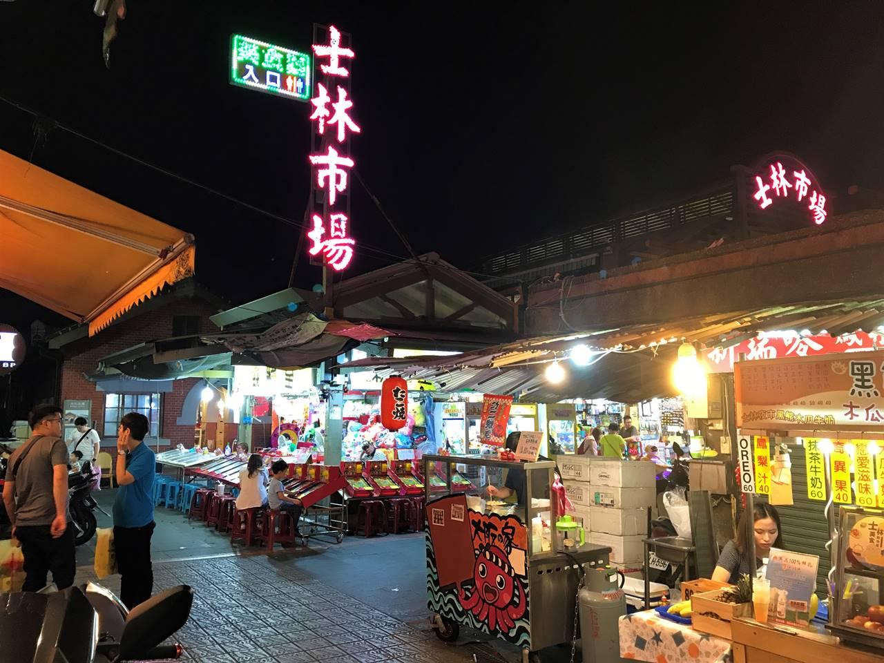 台湾・台北 士林夜市