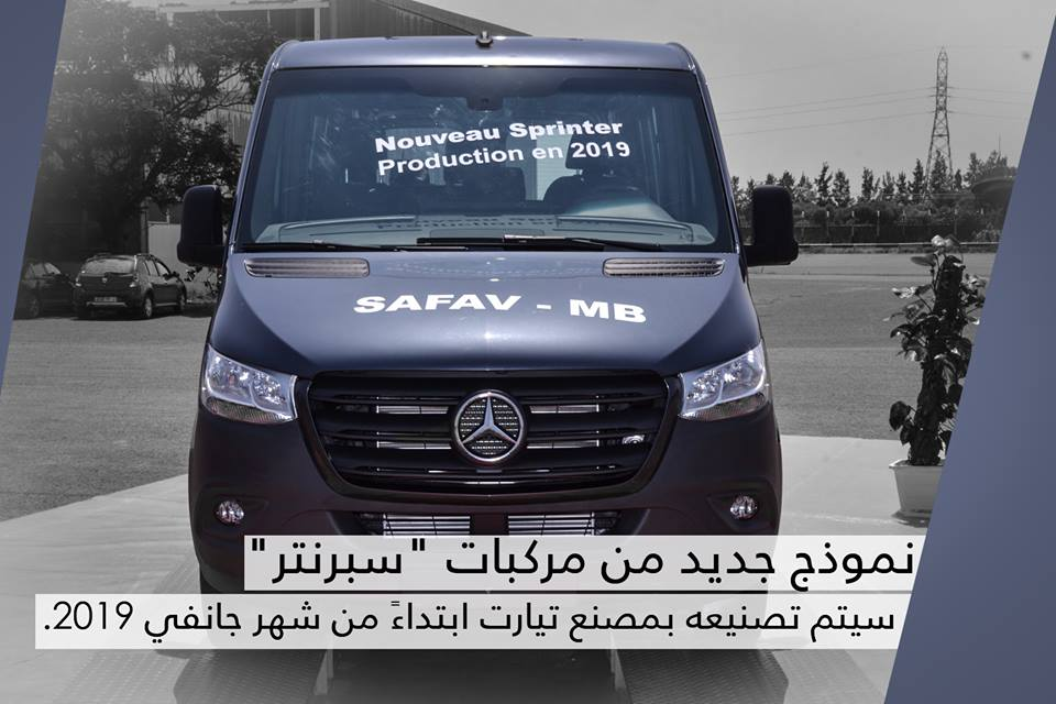 الصناعة العسكرية الجزائرية  علامة  ً مرسيدس بنز  ً - صفحة 22 27435174607_8d9153abc7_o