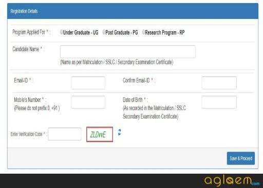 CUCET 2018 Login: Enter application ID and date of birth to login
