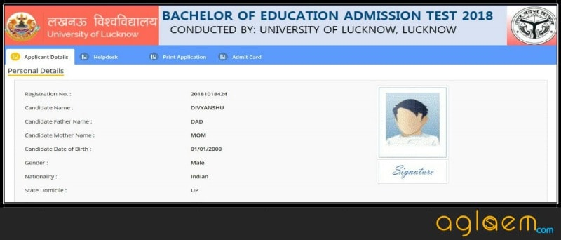 UP B.Ed JEE 2018 Admit Card