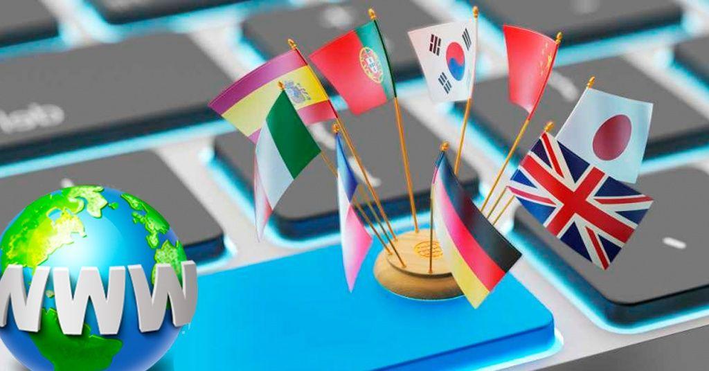 Cómo traducir una web con el traductor de Google, Bing y otros traductores online