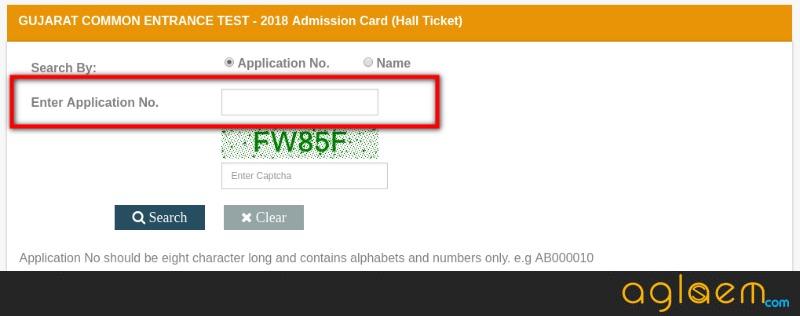 GUJCET 2018 Hall Ticket