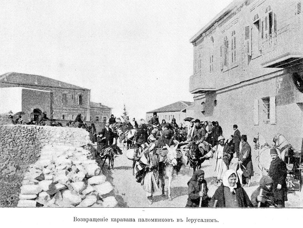 Изображение 63: Возвращение каравана паломников в Иерусалим.