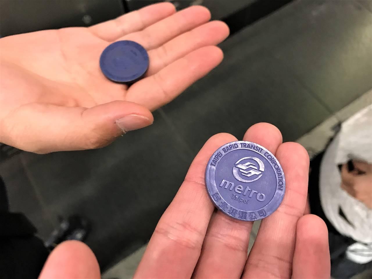 台湾 MRT乗車コイン