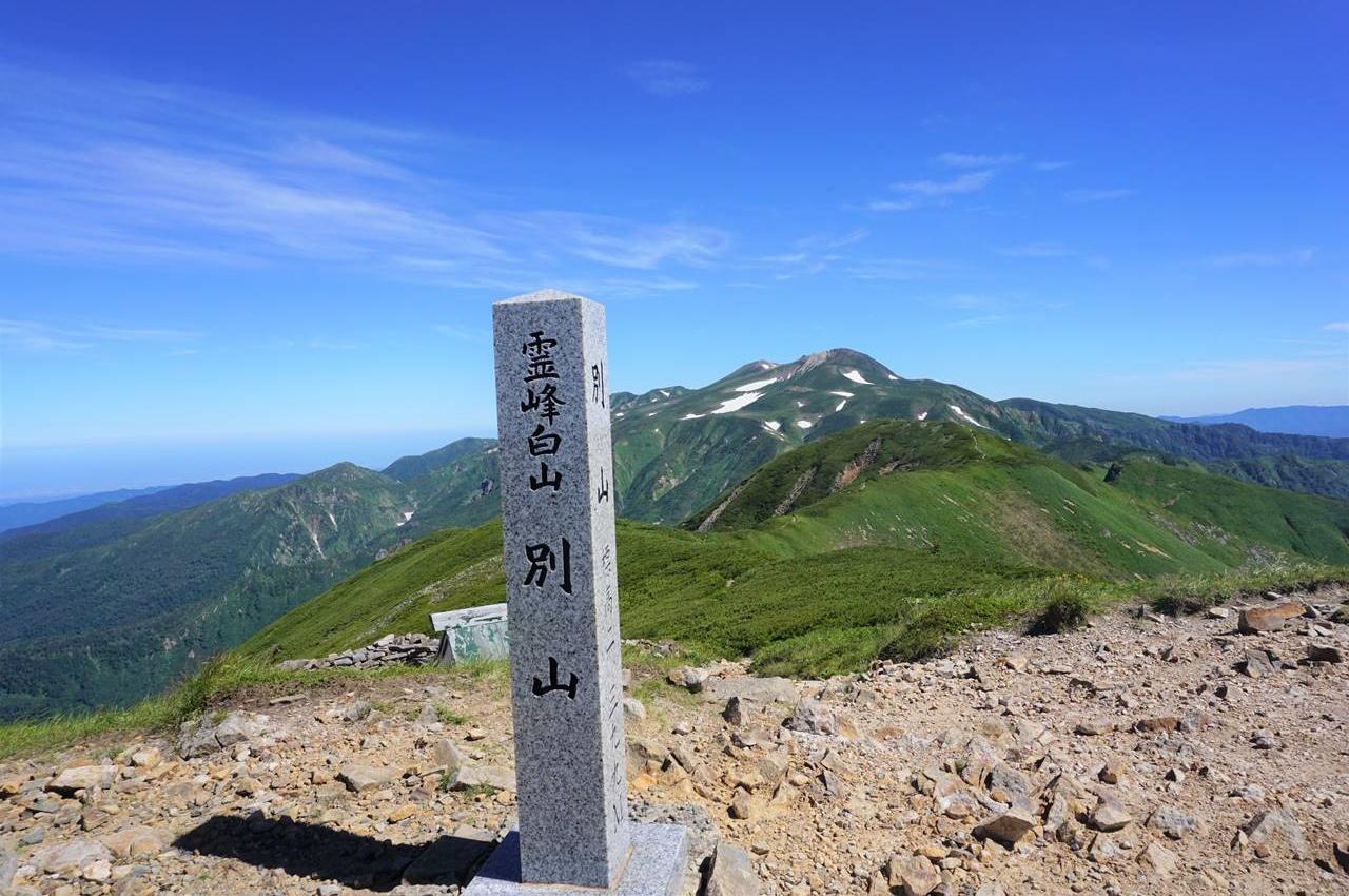 霊峰白山 別山山頂