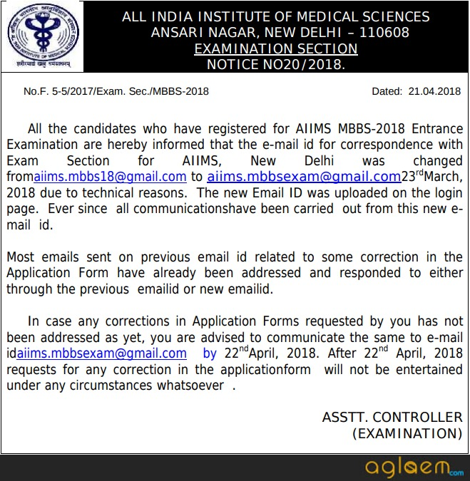 AIIMS MBBS Application Form Correction 2018