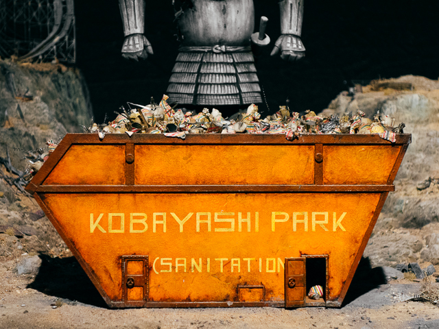 isle of dogs exhibition - kobayashi park orange skip