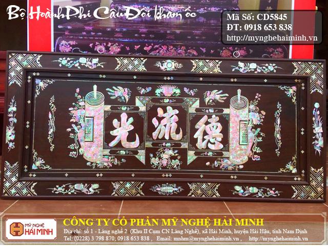Hoanh Phi Cau Doi kham oc do go mynghehaiminh CD5845b