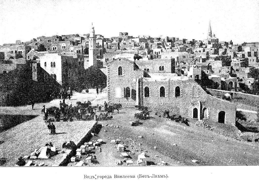 Изображение 90: Вид города Вифлеема (Бет-Лахм).