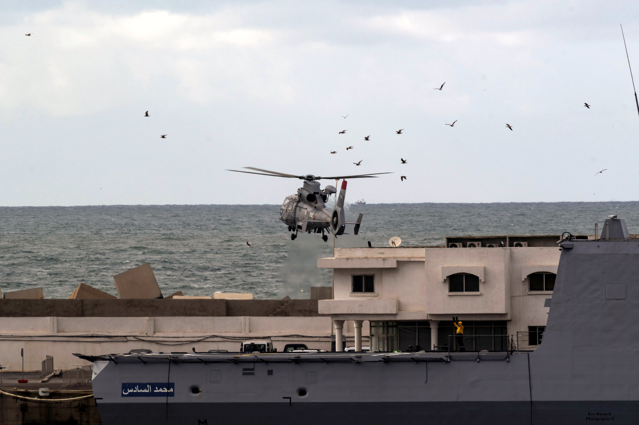 Photos Helicopteres de la MR - Page 4 41263105341_4c187ce0f3_o