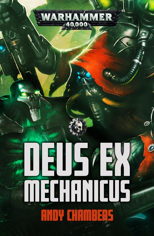 «Deus Ex Mechanicus» Энди Чемберса