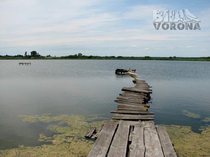 Озеро Озерянське