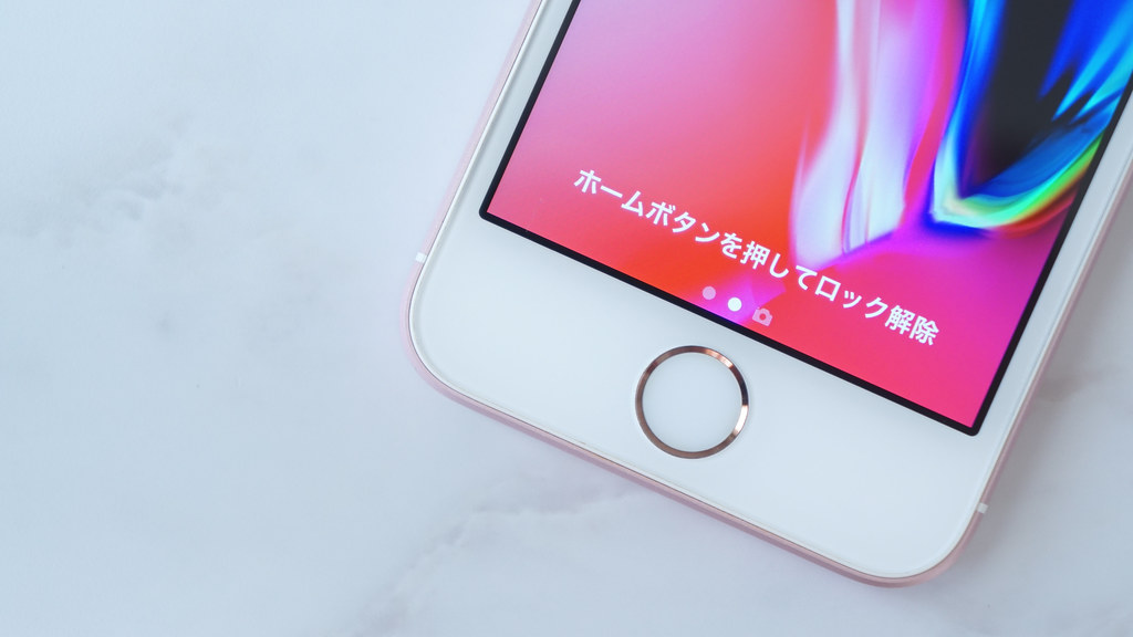 iPhone SE2のTouch ID