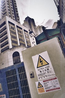 BMTG9048 | by chrischun